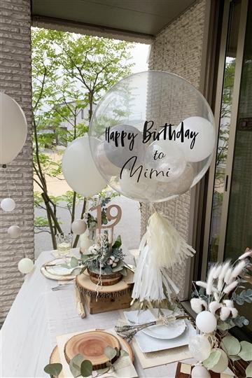 【名前入れOK!】コロコロくすみホワイト / Happybirthday to NAME