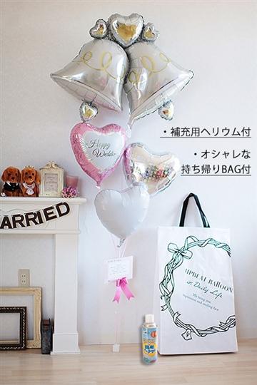 【結婚 電報】 Happiness Bell/ピンク