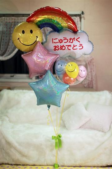 【大型】【入学祝い】パステルレインボー☆にゅうがく