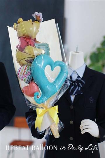 プーさんと一緒にハートバルーン花束 BIG