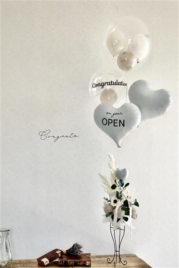 メッセージが選べる♪ボタニカルホワイトX Congrats!