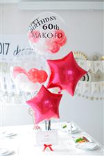 【大型】【誕生日バルーン】お名前と年齢入りDX☆Red☆BIRTHDAYコロコロ
