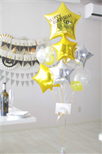 【大型】【誕生日バルーン】名前と年齢入り ALL STAR Birthday☆