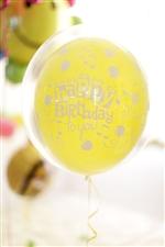 【誕生日  バルーン】ハッピーバースデートゥーユーyellow371