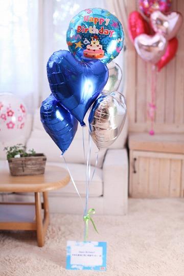 【誕生日】ハートいっぱいバースデー(ブルー)