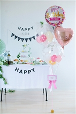【誕生日 バルーン】HAPPY Birthday to you PINK&GOLD