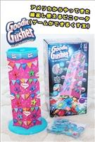 【誕生日  パーティー】ゲームができるくす玉★グーディガッシャー/ピンク