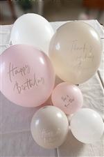 【当店限定】くすみカラーHappyBirthdayゴム風船6個セット/pink