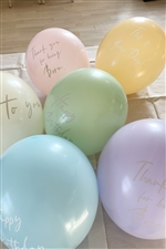 【当店限定】くすみカラーHappyBirthdayゴム風船6個セット/カラフル