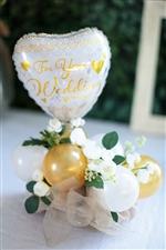 【結婚式 バルーン電報】For your Wedding ガーデン