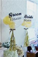 【結婚式 電報 送料無料】名前入れ フリンジバルーンGroom&Bride Gold