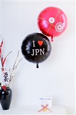 【新年 挨拶  手土産】吉兆 - KIKU・JPN - 弐