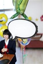 【合格、卒業、入園、入学の祝電バルーン】スピーチバブル BLT24