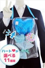 【入園・卒園・入学・卒業】選べるハートいっぱいバルーン花束のレイ タイプ4パールブルー 選べる色は11色