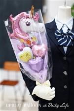 【入園・卒園・入学・卒業】ユニコーンのThank youハートバルーン花束