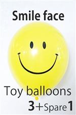 【ゴム風船】Toy Balloon スマイルイエロー 3+1 個入り