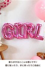 【Flat-B】レターバルーン「GIRL」