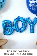 【Flat-B】レターバルーン「BOY」