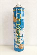 補充用ヘリウムガス11.6リットル