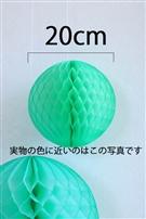 ハニカムボール20cm/ライム