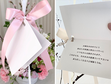 コロコロ桜&さくら / バルーンブーケ